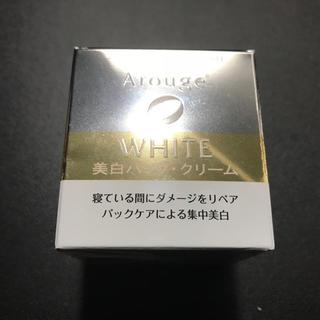 アルージェ(Arouge)のアルージェホワイトニングリペアクリーム  未使用(フェイスクリーム)