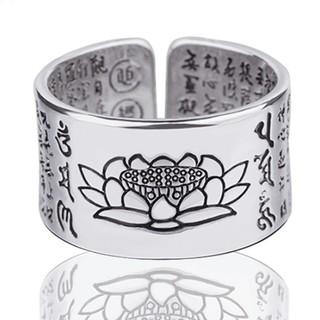 ☞金属アレ対応14号~24号♥シンプル※フリーサイズリング指輪ホワイトゴールド(リング(指輪))