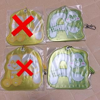 AAA - AAA一番くじ H賞 パスケース 黄 緑