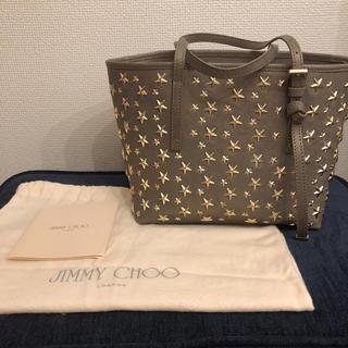 ジミーチュウ(JIMMY CHOO)のJimmychoo スタッズトート Sサイズ ライトカーキ(トートバッグ)