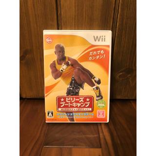 ウィー(Wii)のwii ビリー(家庭用ゲームソフト)