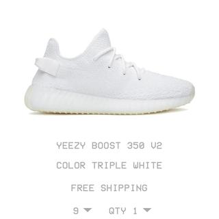 adidas - yeezy boost  350 v2 white