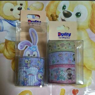 Disney - 香港ディズニー ステラルー マスキングテープ