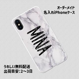 iPhone X ケース 8 7 6s SE 8 7 6s Plus om56