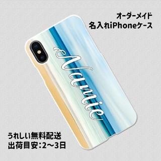 iPhone X ケース 8 7 6s SE 8 7 6s Plus om60