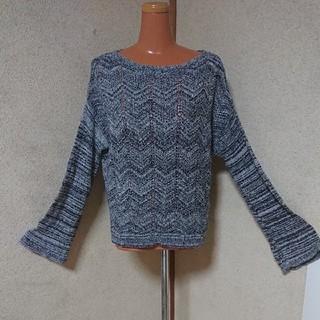 GU - GU グラデーションがオシャレなゆったりセーター XL ジーユー