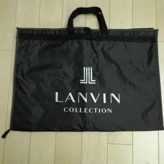 ランバンコレクション(LANVIN COLLECTION)のランバン スーツ 袋 カバー(その他)
