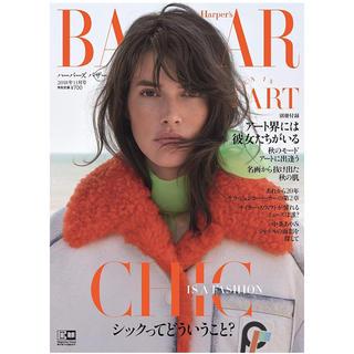 コウダンシャ(講談社)の雑誌 Harper's BAZAAR 2018年 11月号*新品未読 本誌のみ(ファッション)