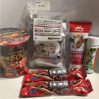 MUJI (無印良品) - 1000円相当 食品 まとめて 6点