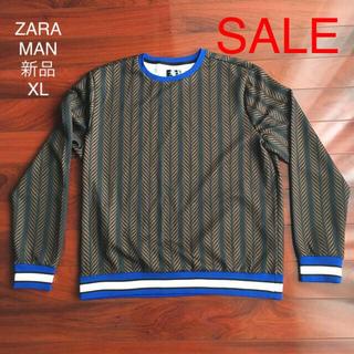 ZARA - ZARA MAN シルキー仕上げオーバーサイズ スウェットシャツXL