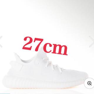 adidas - adidas yeezy boost 350 v