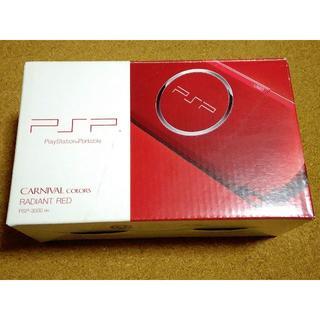 プレイステーションポータブル(PlayStation Portable)のPSP プレイステーションポータブル PSP-3000 レッド(携帯用ゲーム本体)