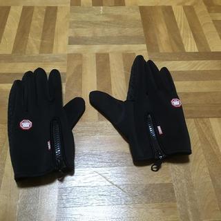 ウインドストッパー(防風)グローブ winds stopper cycle(手袋)