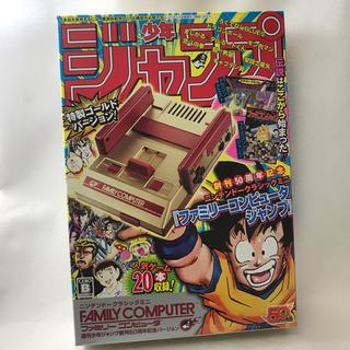 任天堂 - ニンテンドークラシックミニ ファミコン ジャンプ 週刊少年ジャンプ50周年