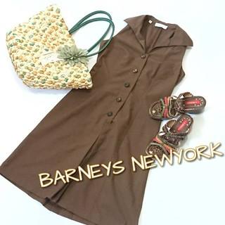 バーニーズニューヨーク(BARNEYS NEW YORK)のBARNEYS NEW YORKバーニーズニューヨーク♪ワンピース レディース(ひざ丈ワンピース)