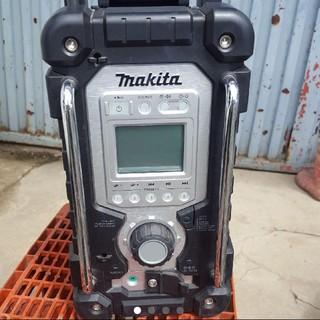 Makita マキタ MR-103