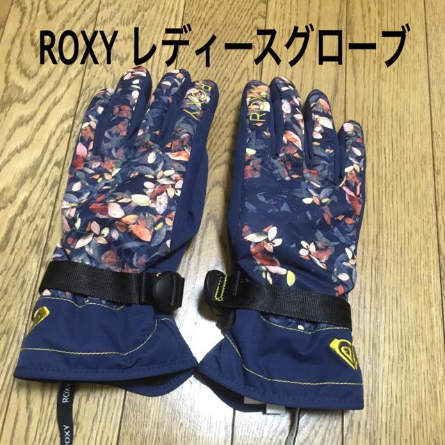 Roxy(ロキシー)のお値下げしました! スポーツ/アウトドアのスノーボード(ウエア/装備)の商品写真