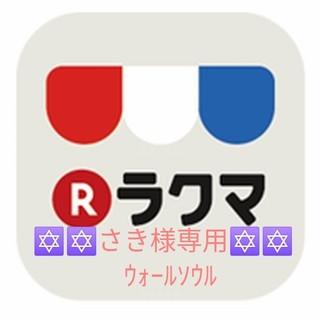 💮専用ページ💮(コントロールカラー)
