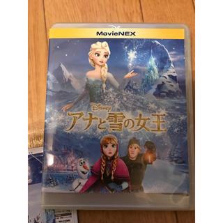 ディズニー(Disney)のアナと雪の女王DVD +ブルーレイ2枚組 ディズニー(キッズ/ファミリー)