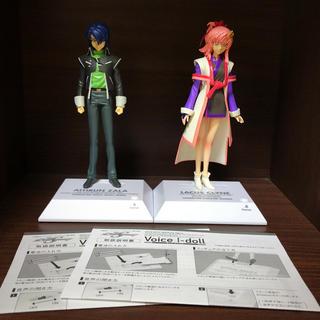 BANDAI - Voice I-doll ラクス・クライン アスラン・ザラ