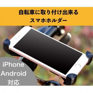 【数量限定】携帯 ホルダー スマホ ケース 落下 防止 自転車 ロードバイク(パーツ)