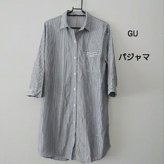 ジーユー(GU)のルームウェア(パジャマ)