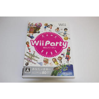 Wii - wiiparty ウィーパーティー