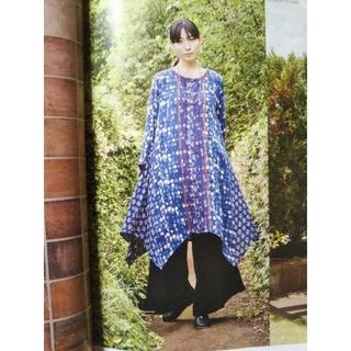 マライカ(MALAIKA)の未使用新品タグ付 今季秋冬新作 マライカ ラクノウ刺繍 藍染 羽織 ワンピース (ロングワンピース/マキシワンピース)