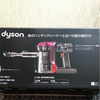 ダイソン(Dyson)のダイソンDC34(掃除機)