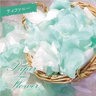 結婚式を華やかに♡ティファニーブルー フラワーシャワー 1000枚 造花 花びら(ウェディングドレス)