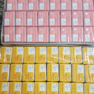 モリナガセイカ(森永製菓)の森永おいしいコラーゲンドリンク48本(コラーゲン)