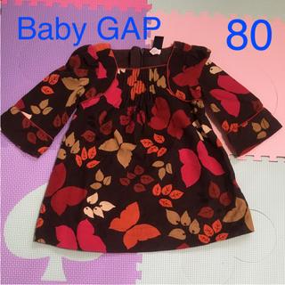 ベビーギャップ(babyGAP)のBaby GAP 秋柄 ワンピース♡(ワンピース)