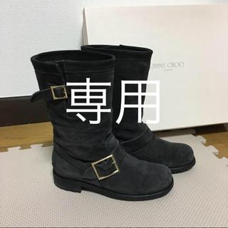 ジミーチュウ(JIMMY CHOO)のみっきー様専用☆JIMMY CHOO☆エンジニアブーツ(ブーツ)