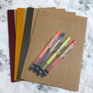 MUJI (無印良品) - 無印  ノック式 蛍光ペン ノート 家計簿 8点 文具 ステーショナリーセット