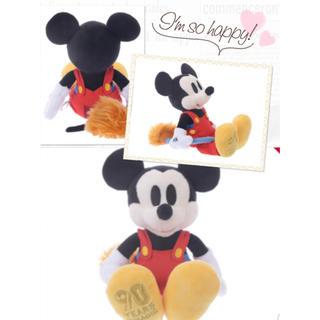 ディズニー(Disney)のミッキー90th ミッキーの大時計❗️厳選(ぬいぐるみ)