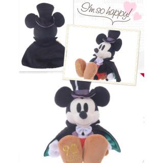 ディズニー(Disney)のミッキー90th ミッキーの魔術師❗️厳選(ぬいぐるみ)