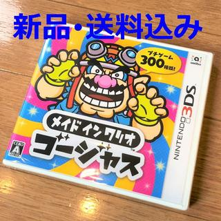 ニンテンドー3DS(ニンテンドー3DS)の送料無料♪新品未開封 メイドインワリオ ゴージャス Nintendo 3DS(携帯用ゲームソフト)