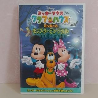 ディズニー(Disney)のクラブハウス(キッズ/ファミリー)