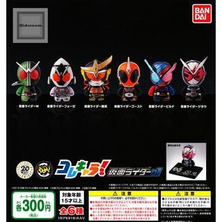 【コンプリート】 コレキャラ!仮面ライダー01 ★全6種セット