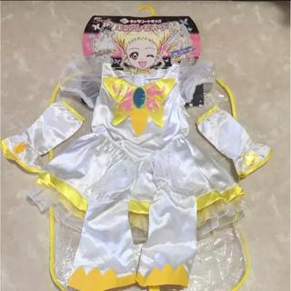 バンダイ(BANDAI)のキュアレモネード 衣装(衣装)