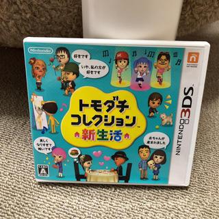 ニンテンドー3DS(ニンテンドー3DS)のトモダチコレクション新生活(携帯用ゲームソフト)