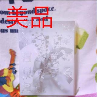 """アラシ(嵐)の嵐/ARASHI 10-11 TOUR""""Scene""""~君と僕の見ている風景~D…(アイドルグッズ)"""