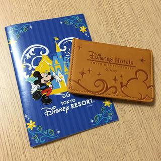 ディズニー(Disney)のディズニー  パスケース&ミニノート 非売品(名刺入れ/定期入れ)