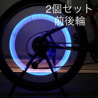 【青色】 LED エアバルブキャップ スティックタイプ 2個1セット(パーツ)