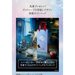 ディズニー(Disney)のsnow beauty 2018 白雪姫 紙袋(ショップ袋)