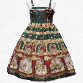 アリスアンドザパイレーツ(ALICE and the PIRATES)の新品 アリスアンドザパイレーツ ジャンパースカート(ひざ丈スカート)