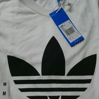 アディダス(adidas)のadidas新品未使用B品(Tシャツ/カットソー(半袖/袖なし))