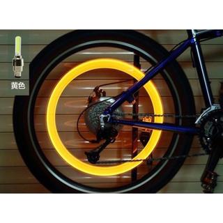 ♪♪自転車バルブLEDライト♪♪ イエロー2個セット☆☆(パーツ)