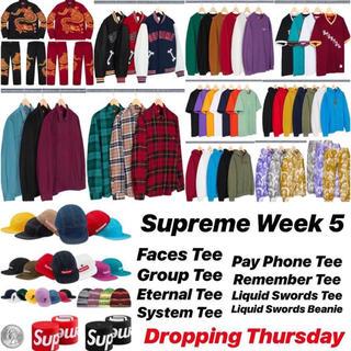 シュプリーム(Supreme)のSupreme Week5 代行(Tシャツ/カットソー(半袖/袖なし))
