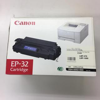 キヤノン(Canon)のCanon EP-32 トナーカートリッジ(PC周辺機器)